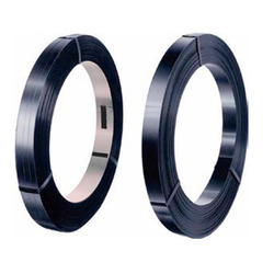 metal packing strip